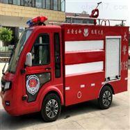 ZY007电动水罐泡沫消防车