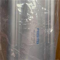 品质保证德国FESTO无杆气缸DGP-25-1050-PPV
