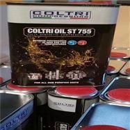 st755ST755科尔奇MCH压缩机润滑油ce750