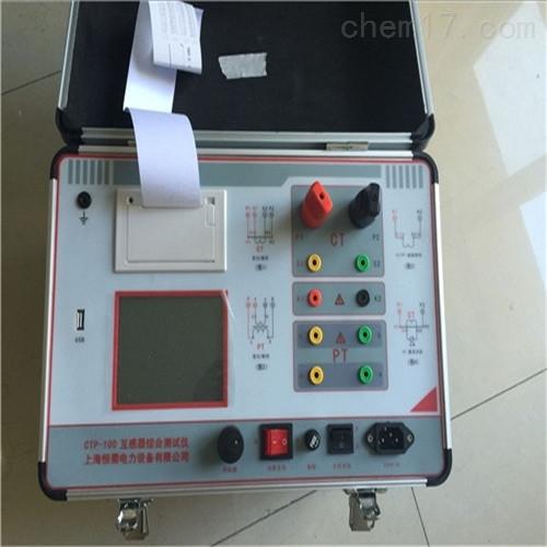 HD-4000型CT伏安特性测试仪