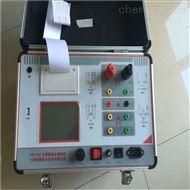 HGYCT互感伏安特性综合测试仪