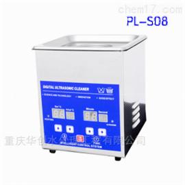 AKB-S08AKB爱坤保牌数码超声波清洗机