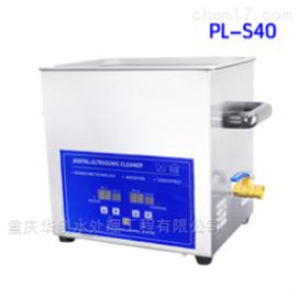 AKB-S40 AKB数码超声波清洗机