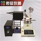YZPCR高壓光化學反應釜