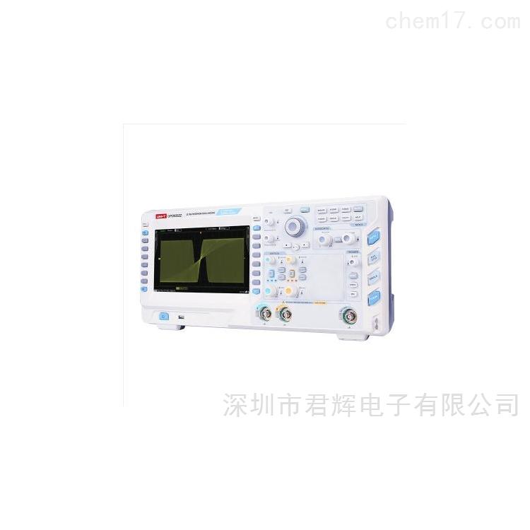 UPO9352Z数字荧光示波器