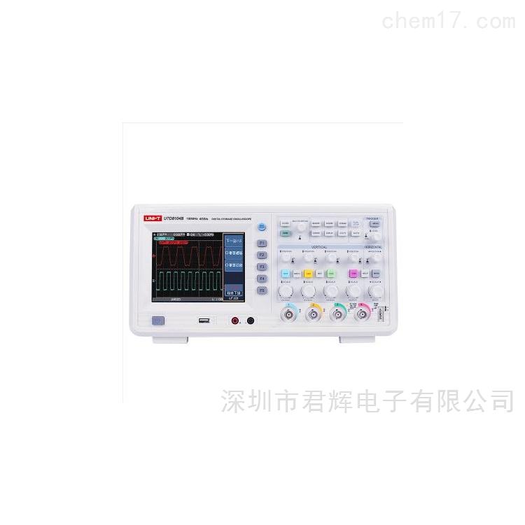 UTD8104B数字存储示波器