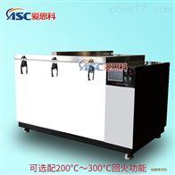 機械零件冷裝配深冷箱