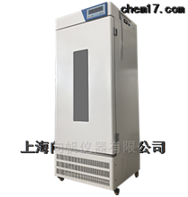 THYZ-880綜合藥品穩定性試驗箱專業型