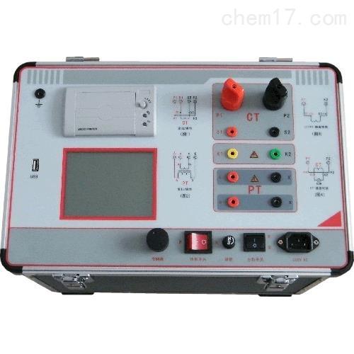 铁心磁性能测量仪生产厂家