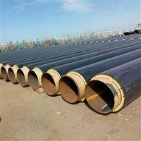 DN350塑套鋼預製直埋供暖保溫管銷售價格