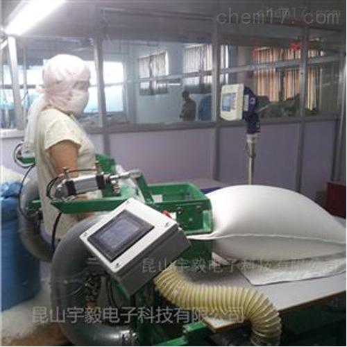 安徽淮南、淮北充绒机;全自动充填机