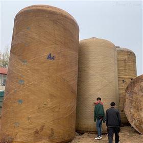 出售闲置二手40吨玻璃钢储罐