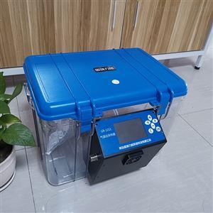 GR1211真空箱采样器 非甲烷总烃
