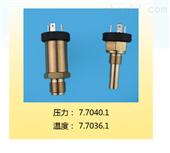 复盛压力传感器932312S-2232156-100