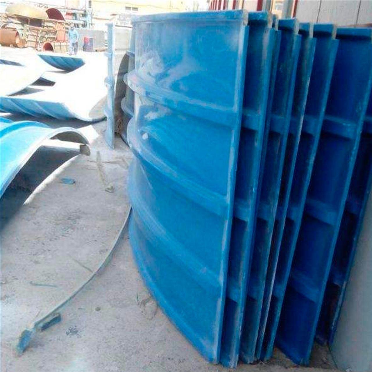 绥阳污水池盖板厂家