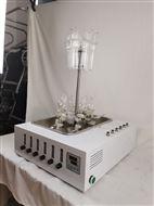 海水沉积物硫化物测定仪