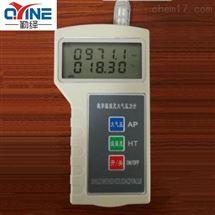 数字温度湿度大气压力计QY-X6B生产厂家