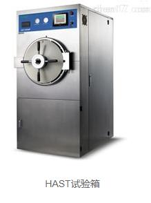 ED HALT—300SQ高加速应力试验机