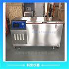 混凝土硫酸盐干湿循环试验箱
