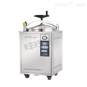 LDZH-100L高压灭菌锅