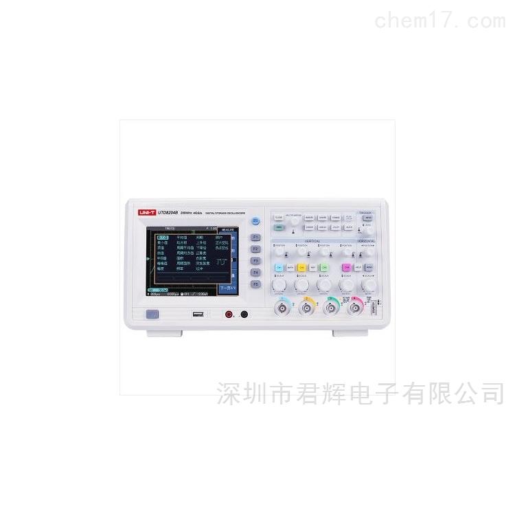 UTD9102B数字存储示波器
