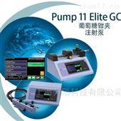 哈佛  Pump 11 Elite 葡萄糖钳夹注射泵