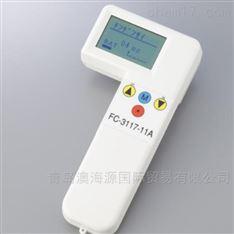 FC3117-11A细胞活性分析仪新鲜度计日本进口