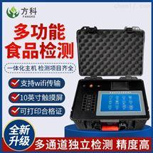 FK-G800全项目多功能食品安全智能分析系统