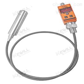 LV52上海投入靜壓液位變送器(控制器)