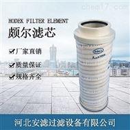 HC2252FKP19HPALL颇尔油滤器