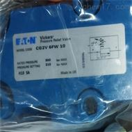 VICKERS比例阀KDG4V-3-33C30X-VM-U-H7-60