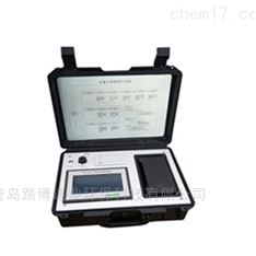 超声波明渠流量计便携式水质检验仪