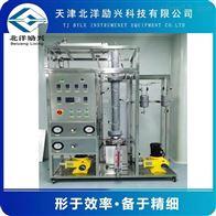 bylx-1北洋励兴专业定制精馏实验装置