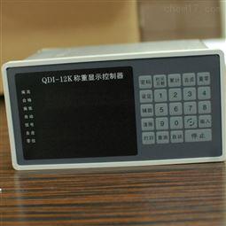 QDI-12K选别秤称重控制显示器称重仪表