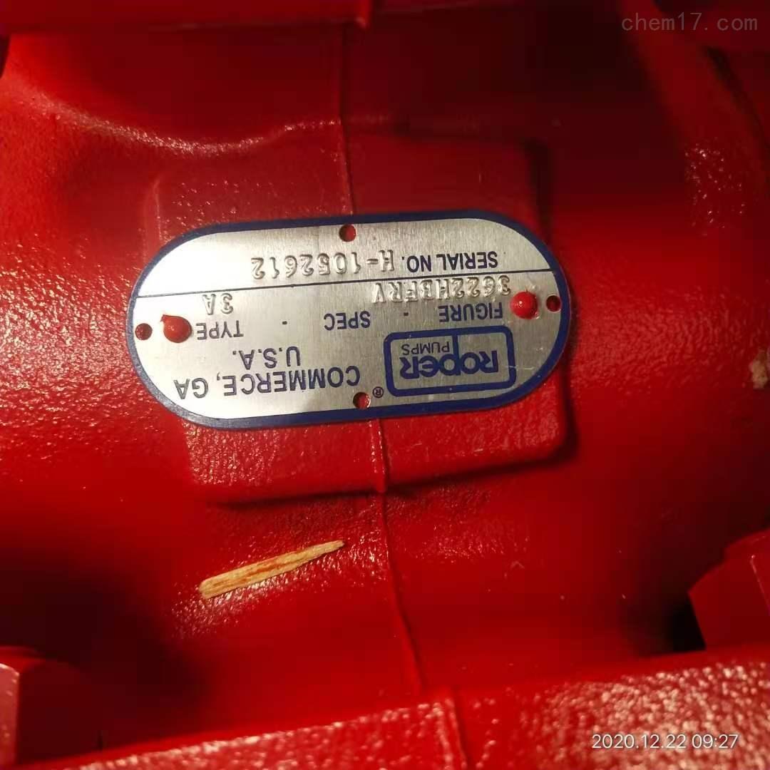 美国ROPER PUMPS齿轮泵
