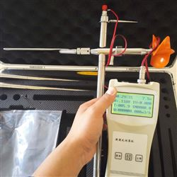 LB-JCM2便携式流速流量测定仪