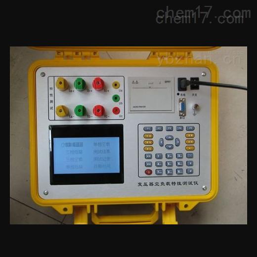 江苏省承试电力设备变压器负载特性测试仪
