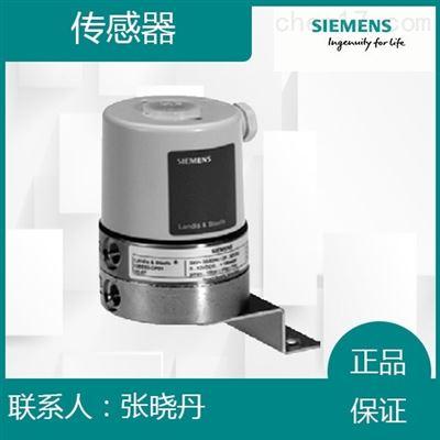 QBE63-DP02西门子水压差传感器