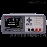 AT527B安柏anbai AT-527B电池测试仪