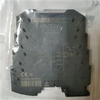 2810463 MINI MCR-BL-I-IPHOENIX菲尼克斯信号隔离放大器