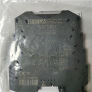 PHOENIX菲尼克斯信号隔离器大量现货