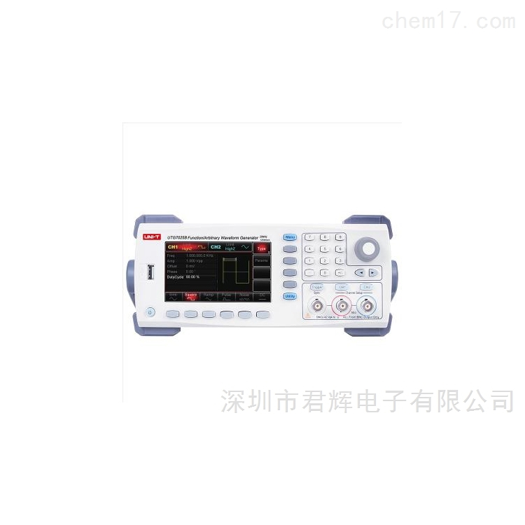 UTG7025B函数任意波形发生器