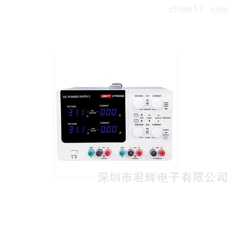 UTP8303B线性直流稳压电源