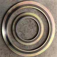 辽宁DN1000金属缠绕垫片生产厂家