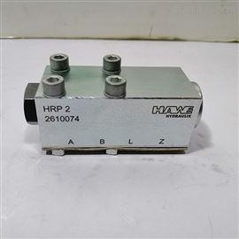 德国哈威液控单向阀HRP 3 V