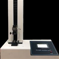 织物电子织物拉力机
