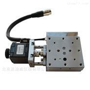 高精度电动平移台位移台不锈钢材质