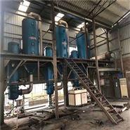 提供1吨MVR蒸发器九三新附件齐全