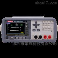 AT527H安柏anbai AT-527H电池测试仪
