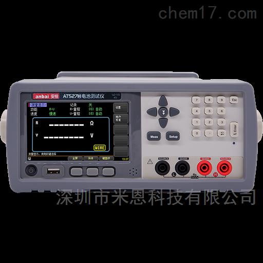 安柏anbai AT-527H电池测试仪